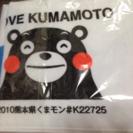 【新品】くまモン★マフラータオル