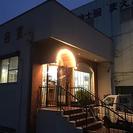 愛媛 松山にある男女可のシェアハウス。賃料3.2万円~で木の温もり...