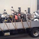 不動バイク買取り、事故車、その他なんでも買取り致します