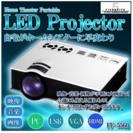 新品  130インチ対応 HDMI LED プロジェクター