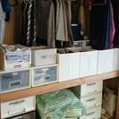 【衣替えシーズン特別企画】 ~衣類の整理&収納見学レッスン~ 開催決定!