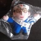 非売品■[中島洋次郎人形]★衆院初出馬記念品◎92年希少