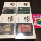 愛蔵版 まんが道 全4巻+文庫版14巻