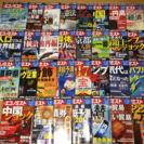 【16/8~17/4】エコノミスト