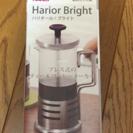 新品✨プレス式ティー&コーヒーメーカー