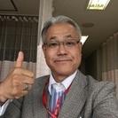 英会話や英語の勉強、家庭教師します。