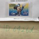 ディズニー入園チケット1枚