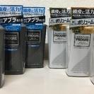 新品 未開封 4月購入 カロヤン プログレ シャンプー コンディ...