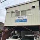 【経験者 急募】排水管洗浄 貯水槽 ビルピット清掃