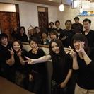 ●エキテンマッサージランキング1位のお店●もみほぐしセラピスト募集!!