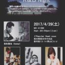 村島かおりピアノトリオ&吉永龍也ギターライブ