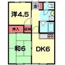 ★満室御礼★【初期費完全0円】2DK 39.02㎡ 4.2万円 姫...