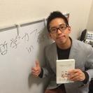5/24(水) 哲学カフェ in 名古屋