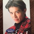 テレカ 木村拓哉 50度