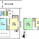 【南増尾2丁目】初期費用ゼロ:55000円、戸建て、3LDK