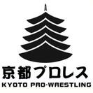 京都プロレス日程