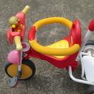 子供用三輪車