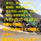 不用品回収✿葵桜会✿街の便利屋さん♪なんでもします!