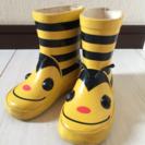 ブンブンブン 長靴 13㎝