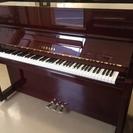 リニューアルピアノ YAMAHA/W116BT  ピアノステーション