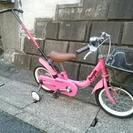 《値下げ》子供用自転車  ピープル  いきなり自転車