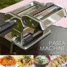 パスタマシンQF-150 パスタ、うどん、餃子も作れます!