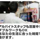 安心信頼の金太郎・花太郎グループ!!日給5000円〜 即日採用有...