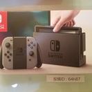 Nintendo Switch スイッチ 本体 グレー 新品 こ...