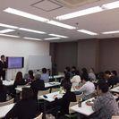 【無料】副業初心者のためのネットビジネスセミナー(残席2名)
