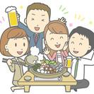 埼玉県三郷市近隣の人★LINEグルチャメンバー募集! 女性大歓迎!...