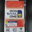 OCN 格安SIM 音声対応パッケージ