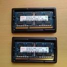 ノートパソコン用メモリ 2GB×2(4GB)SO-DIMM PC...
