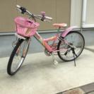 24インチ   子供用  自転車