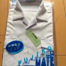 中学生用開襟シャツ