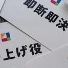 【プリテス相談所】 5/8(月)19:30~ 無料開催! 職場、...