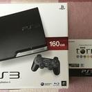 【終了】PS3 (プレイステーション3) 本体 トルネ torn...