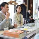 【'18卒向け就活イベント】あなたにピッタリの会社が見つかる!福岡...