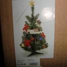 クリスマスツリー(60センチ)