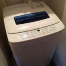 ハイアル洗濯機