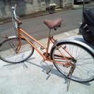 26インチ シングル自転車