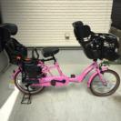 値下げ!三人乗り子供乗せ自転車