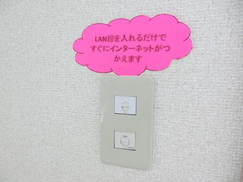 生活 事業 バック 応援 厚木 キャッシュ