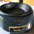 電気鍋セット