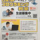 【最大30000円キャッシュバック特別キャンペーン】ロボッ…
