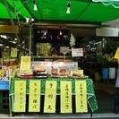 仙台朝市内惣菜屋アルバイト《駅チカ!》