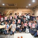 2018/12/16『現在52名!』バンドメンバー募集の交流会RO...