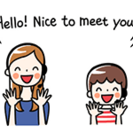 小学生・英会話 − 茨城県