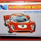 フェラーリ ディーノ206/S ◆ ノーシン販促プラモデル ◆ ...