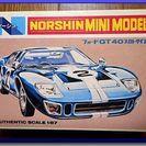 フォード GT40 プロトタイプ ◆ ノーシン販促プラモデル ◆...