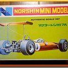 マクラーレンM 7A ◆ ノーシン販促プラモデル ◆ 昭和レトロ